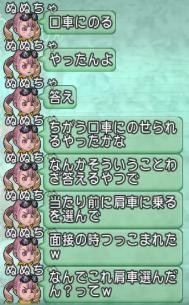 f:id:yusanoajisai:20210414003601p:plain