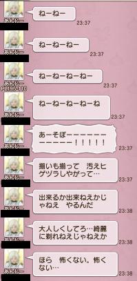 f:id:yusanoajisai:20210418010505p:plain