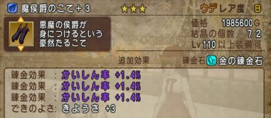 f:id:yusanoajisai:20210418011419p:plain