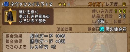 f:id:yusanoajisai:20210418011540p:plain