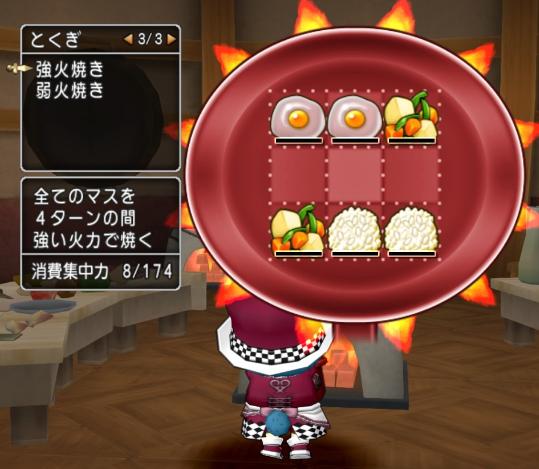 f:id:yusanoajisai:20210418012916p:plain
