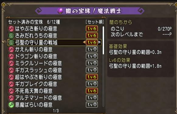 f:id:yusanoajisai:20210418013127p:plain