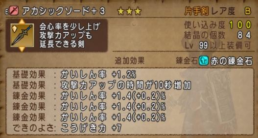f:id:yusanoajisai:20210418013223p:plain