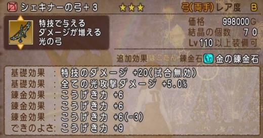 f:id:yusanoajisai:20210418013406p:plain
