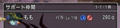 f:id:yusanoajisai:20210418014357p:plain