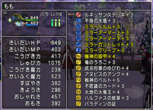 f:id:yusanoajisai:20210418014414p:plain