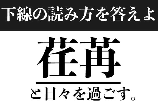 f:id:yusanoajisai:20210418020829p:plain