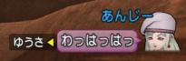 f:id:yusanoajisai:20210512021742p:plain