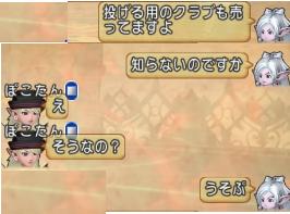 f:id:yusanoajisai:20210512022944p:plain