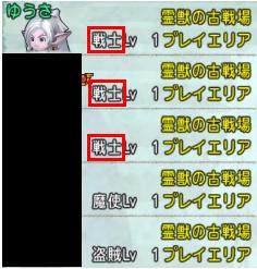 f:id:yusanoajisai:20210513011808p:plain