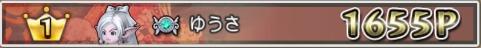 f:id:yusanoajisai:20210513012451p:plain