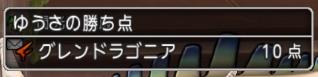 f:id:yusanoajisai:20210513012600p:plain