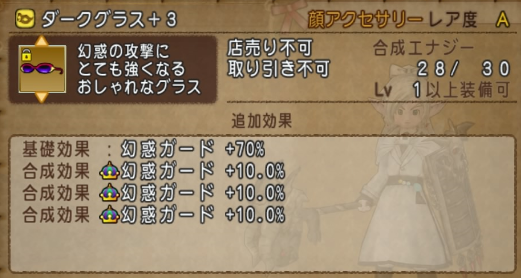 f:id:yusanoajisai:20210513013009p:plain