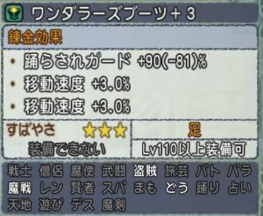 f:id:yusanoajisai:20210513013054p:plain