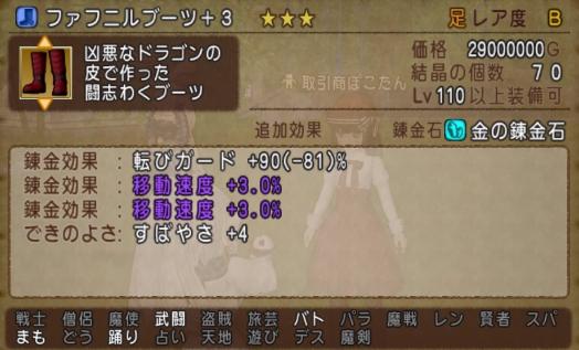 f:id:yusanoajisai:20210513013222p:plain