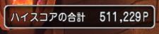 f:id:yusanoajisai:20210513020719p:plain