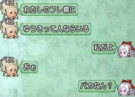 f:id:yusanoajisai:20210513021214p:plain