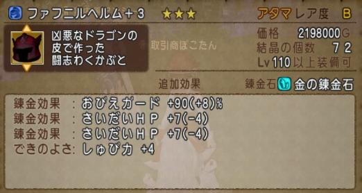 f:id:yusanoajisai:20210516005031p:plain