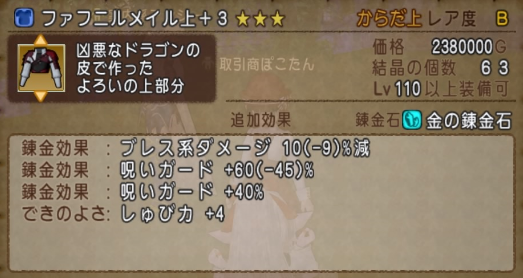 f:id:yusanoajisai:20210516005225p:plain