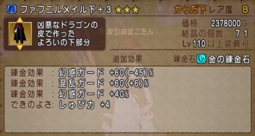 f:id:yusanoajisai:20210516005314p:plain