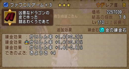 f:id:yusanoajisai:20210516005357p:plain