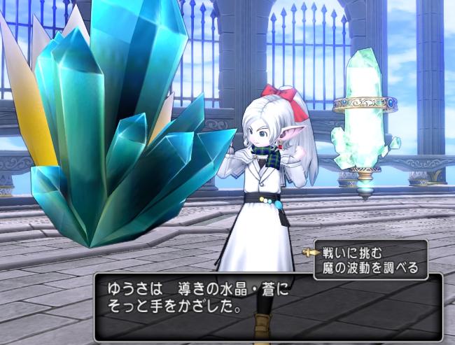 f:id:yusanoajisai:20210516005656p:plain