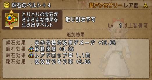 f:id:yusanoajisai:20210516011756p:plain