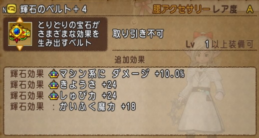 f:id:yusanoajisai:20210516011901p:plain