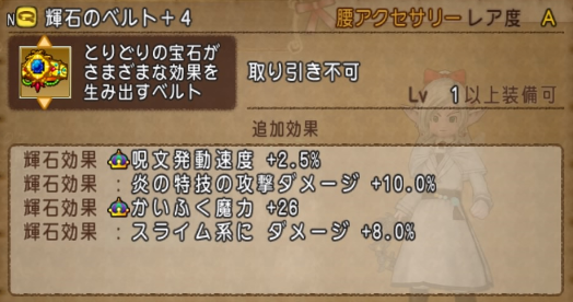 f:id:yusanoajisai:20210516011949p:plain