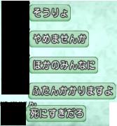 f:id:yusanoajisai:20210516013033p:plain