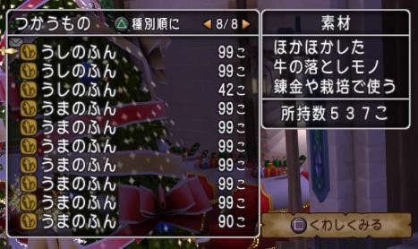 f:id:yusanoajisai:20210601220822p:plain