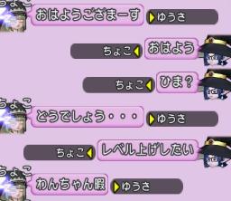 f:id:yusanoajisai:20210613155347p:plain