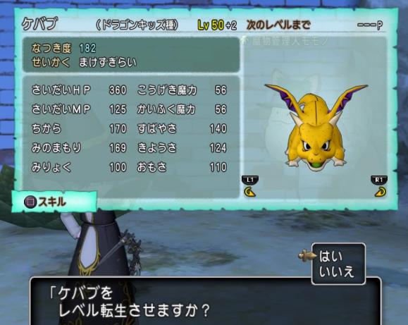 f:id:yusanoajisai:20210613155722p:plain