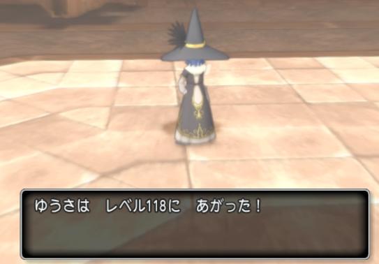 f:id:yusanoajisai:20210613155809p:plain