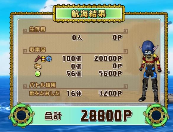 f:id:yusanoajisai:20210613160100p:plain