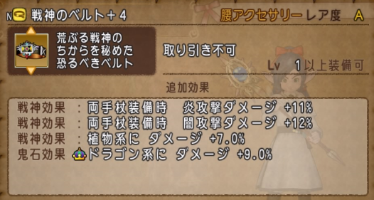 f:id:yusanoajisai:20210613161400p:plain