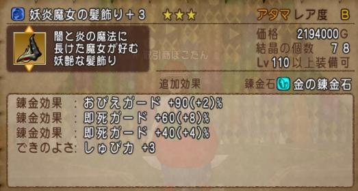 f:id:yusanoajisai:20210613161715p:plain