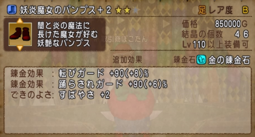 f:id:yusanoajisai:20210613162015p:plain