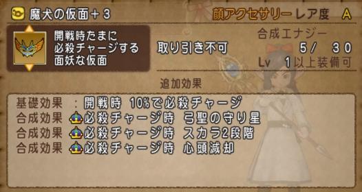 f:id:yusanoajisai:20210613162434p:plain