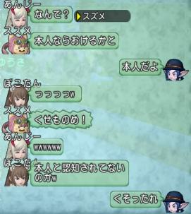 f:id:yusanoajisai:20210616165515p:plain