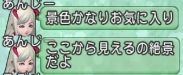f:id:yusanoajisai:20210616165853p:plain