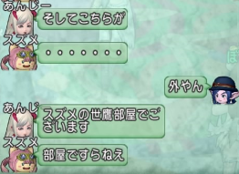 f:id:yusanoajisai:20210616170814p:plain