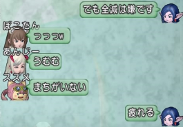 f:id:yusanoajisai:20210616171623p:plain