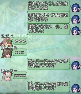 f:id:yusanoajisai:20210616171810p:plain