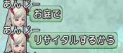 f:id:yusanoajisai:20210616172101p:plain