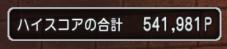 f:id:yusanoajisai:20210616172116p:plain