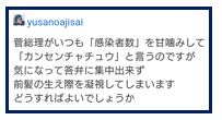 f:id:yusanoajisai:20210722113459p:plain