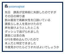 f:id:yusanoajisai:20210722113521p:plain