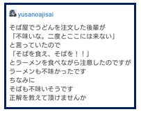 f:id:yusanoajisai:20210722113538p:plain
