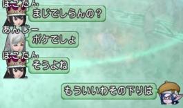 f:id:yusanoajisai:20210722122000p:plain